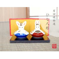 Usagi Hina doll (a doll displayed at the Girls' Festival)
