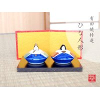 Koma Hina doll (a doll displayed at the Girls' Festival)