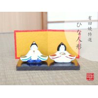 Kaori Hina doll (a doll displayed at the Girls' Festival)