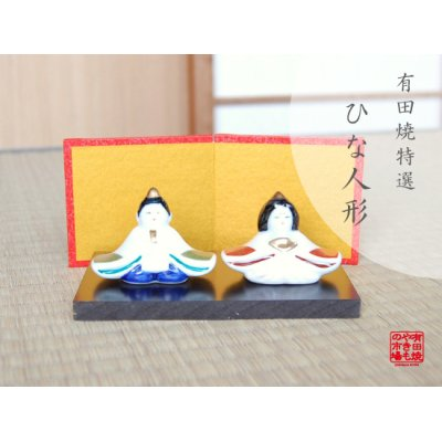 [Made in Japan] Kaori Hina doll (a doll displayed at the Girls' Festival)
