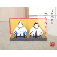 Miya Hina doll (a doll displayed at the Girls' Festival)