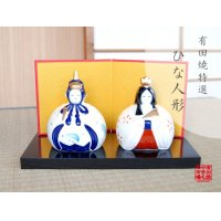 Kouki Hina doll (a doll displayed at the Girls' Festival)