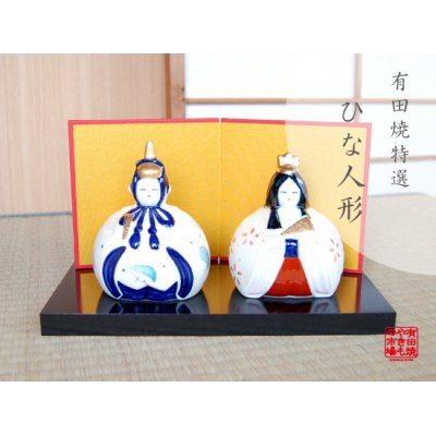[Made in Japan] Kouki Hina doll (a doll displayed at the Girls' Festival)
