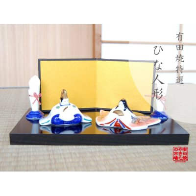 [Made in Japan] Ai Hina doll (a doll displayed at the Girls' Festival)