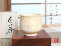 Opal SAKE cup (wood box)