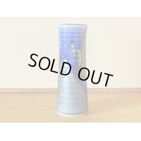 Ginsai blue Vase