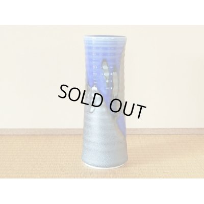 [Made in Japan] Ginsai blue Vase
