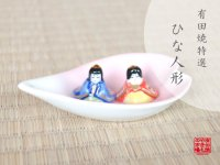 Hanabira Hina doll (a doll displayed at the Girls' Festival)