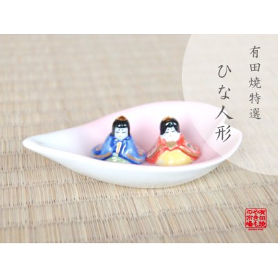 [Made in Japan] Hanabira Hina doll (a doll displayed at the Girls' Festival)