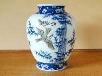 Takechiyo Vase