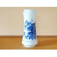 Sansui landscape Vase