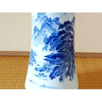 Photo2: Sansui landscape Vase