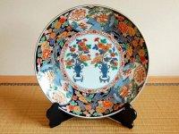 Kinran kikuna Ornamental plate(30cm)