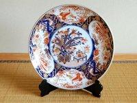 Kinran mokkou Ornamental plate(30cm)