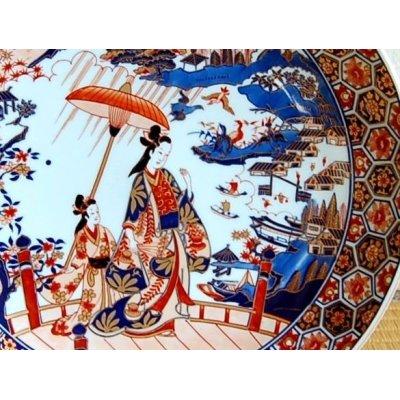 Photo2: Kinsai yuuen Ornamental plate(30cm)