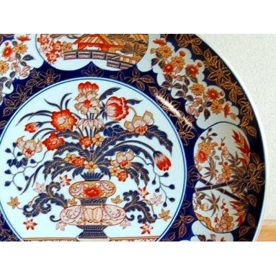 Photo2: Kinran hanamori Ornamental plate(30cm)