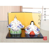 Shiki Hina doll (a doll displayed at the Girls' Festival)