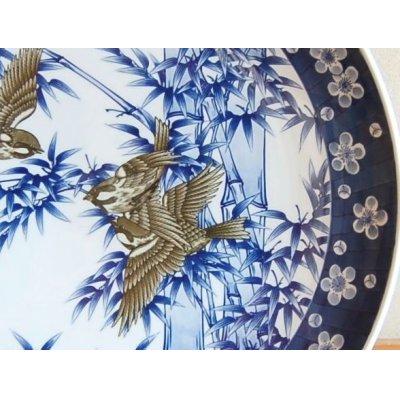 Photo2: Takechiyo Ornamental plate(45cm)