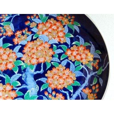 Photo2: Miou rnamental plate