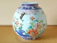 Hana Sakura Vase