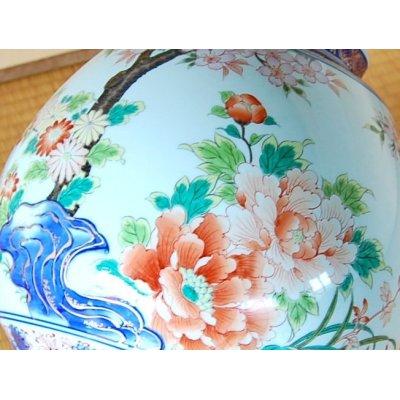 Photo2: Hana Sakura Vase