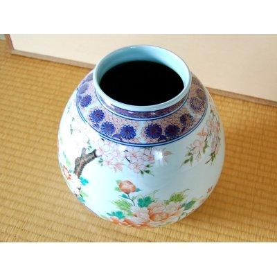 Photo3: Hana Sakura Vase