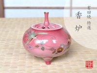 Heian miyabi Incense burner