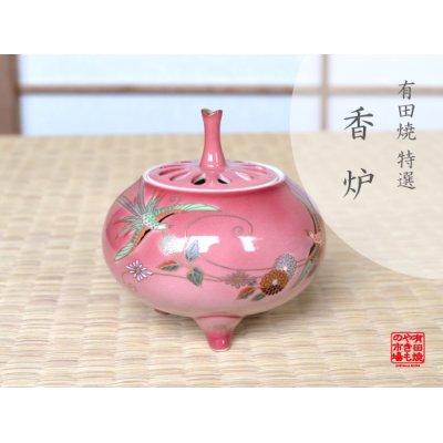 [Made in Japan] Heian miyabi Incense burner