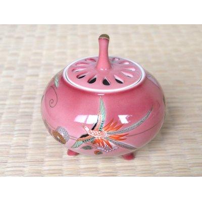 Photo3: Heian miyabi Incense burner