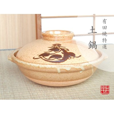[Made in Japan] Anraku 8-sun DONABE earthen pot (for two)