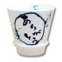 "Arigatou ""thank you"" (Blue) cup"