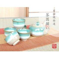 Banshu Tea set (5 cups & 1 pot)