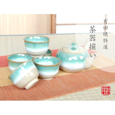 [Made in Japan] Banshu Tea set (5 cups & 1 pot)