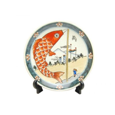 [Made in Japan] Koinobori Ornamental plate (a plate displayed at the Boys' Festival)
