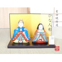 Taka Hina doll (a doll displayed at the Girls' Festival)