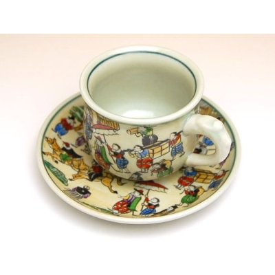 Photo3: Emaki Cup and saucer