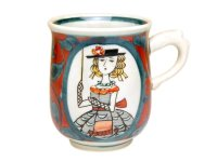 Nanbanjin (Red) mug