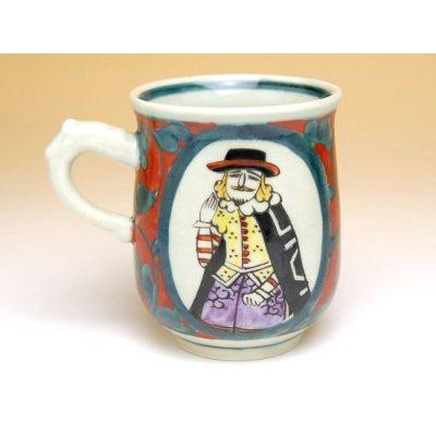 Photo2: Nanbanjin (Red) mug