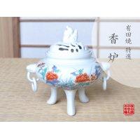 Nishiki botan mitsuashi Incense burner