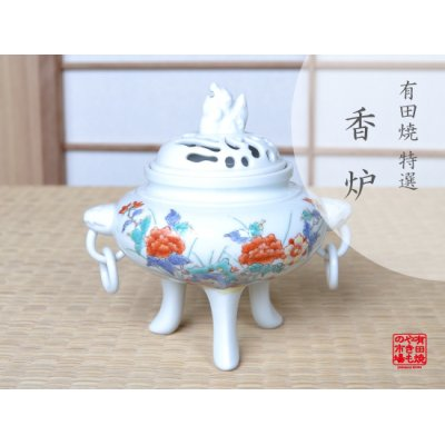 [Made in Japan] Nishiki botan mitsuashi Incense burner