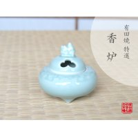 Seiji kabu mini Incense burner (small size)