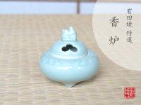 Seiji kabu mini Incense burner (small size)