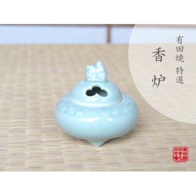 [Made in Japan] Seiji kabu mini Incense burner (small size)