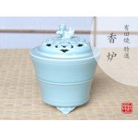 Seiji taketsutsu Incense burner