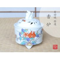 Nishiki botan Incense burner