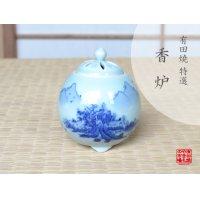 Seiji sansui landscape Uri Incense burner