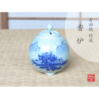 [Made in Japan] Seiji sansui landscape Uri Incense burner