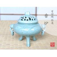 Seiji hori ryu Dragon Incense burner