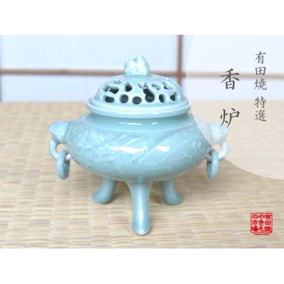 [Made in Japan] Seiji hori ryu Dragon Incense burner