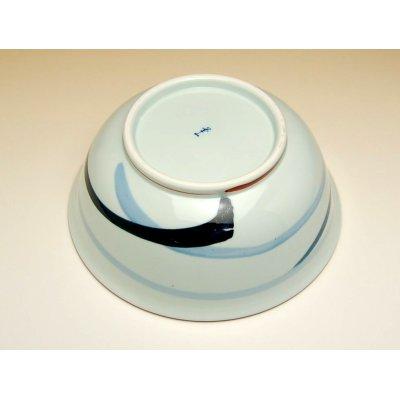 Photo3: Ryuusei DONBURI  bowl (20cm)